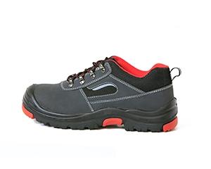 Protective shoesZ-016brand